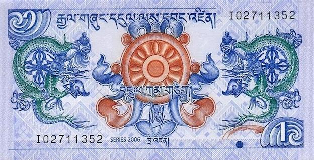 Bhutanese Ngultrum