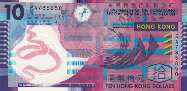 Hong Kong Dollar